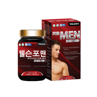 welson-for-men